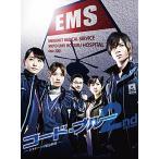 コード・ブルー -ドクターヘリ緊急救命-2nd Season ブルーレイボックス (Blu-ray) 綺麗 中古