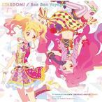 TVアニメ/データカードダス「アイカツスターズ!」2ndシーズンOP/ED主題歌「STARDOM!/Bon Bon Voyage!」 綺麗 良い 中古