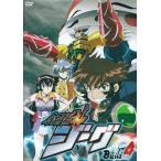 鋼鉄神ジーグ Build 4 (DVD) 中古