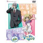 ドージンワーク 第2巻 (DVD) 中古