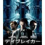 デイブレイカー (Blu-ray)