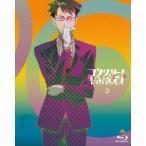 コンクリート・レボルティオ~超人幻想~ 第2巻 (特装限定版) (Blu-ray)