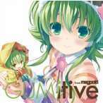 EXIT TUNES PRESENTS GUMitive from Megpoid(Vocaloid) ジャケットイラストレーター:小原トメ太(QP:flapper) 中古