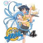 侵略!イカ娘 4 (Blu-ray) 綺麗 中古