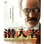 潜入者 (Blu-ray)