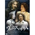 ヴェニスの商人 (DVD) 綺麗 中古