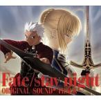 Fate/stay night ORIGINAL SOUNDTRACK 綺麗 良い 中古