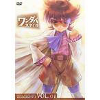 Yahoo!ZERO SPORTS妄想科学シリーズ ワンダバスタイル VOL.1 通常版 (DVD)