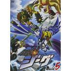 鋼鉄神ジーグ Build 5 (DVD) 中古