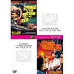 Yahoo!NEW SEEK(お得な2作品パック)「地球の危機」+「地底探険」(初回生産限定) (DVD) 綺麗 中古