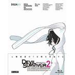 DEVIL SURVIVOR 2 the ANIMATION Blu-ray-BOX 綺麗 中古