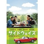サイドウェイズ (特別編) (DVD)