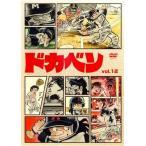 ドカベン vol.12 (DVD) 中古