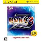 戦国無双3 Z PS3 the Best 綺麗め 中古