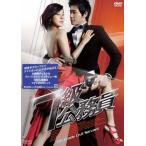 7級公務員 特別版 (DVD)