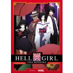 Hell Girl: Two Mirrors: Season 2 (地獄少女 二籠 北米版) (DVD)