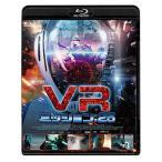 VR ミッション:25 (Blu-ray) 綺麗 中古