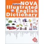 中古 古本 古書 アウトレット 語学 勉強 学ぶ 辞典 辞書