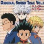 HUNTER×HUNTER ― オリジナル・サウンドトラック Vol.1 中古