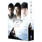 チング~愛と友情の絆~ DVD BOX I 綺麗 中古