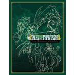 テイルズ オブ ファンタジア20thアニバーサリーサウンドBOX 綺麗 良い 中古
