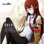 TVアニメ「STEINS;GATE」オープニングテーマ「Hacking to the Gate」(通常盤) 綺麗 良い 中古