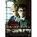 キル・ユア・ダーリン (DVD) 綺麗 中古