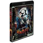 新選組オブ・ザ・デッド (Blu-ray) 綺麗 中古