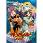 マシュランボー総集編 VOL1 (DVD)