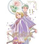 赤髪の白雪姫 Vol.11 (初回生産限定版)(DVD) 綺麗 中古
