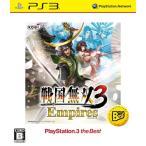 戦国無双3 Empires PS3 the Best - PS3 綺麗め 中古