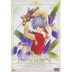 天空のエスカフローネ Vision 2 (DVD) 中古