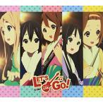 『けいおん! ライブイベント 〜レッツゴー!〜』LIVE CD! (初回限定盤)