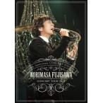 藤澤ノリマサ CONCERT TOUR 2013 (DVD)