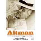 ロバート・アルトマン ハリウッドに最も嫌われ、そして愛された男 (DVD)