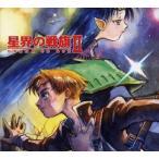 星界の戦旗II CD-BOX 綺麗 良い 中古
