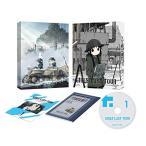 Yahoo!NEW SEEK少女終末旅行 1 (Blu-ray)