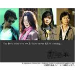 悲しき恋歌 Official Box (DVD)