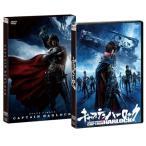 キャプテンハーロック DVD通常版 綺麗 中古