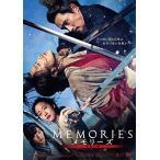 メモリーズ 追憶の剣 通常版 (DVD) 綺麗 中古