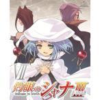灼眼のシャナIII-FINAL- 第VII巻 (初回限定版) (DVD) 中古