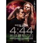 4:44 地球最期の日 (DVD) 綺麗 中古