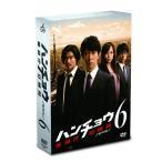 ハンチョウ~警視庁安積班~ シリーズ6 DVD-BOX 綺麗 中古