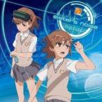 sister's noise(初回限定盤)TVアニメ「とある科学の超電磁砲S」オープニングテーマ 綺麗 良い 中古