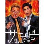 サンドウィッチマン ライブツアー2012 (DVD)