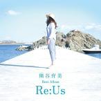 熊谷育美ベストアルバム~Re:Us~(通常盤) 綺麗 良い 中古