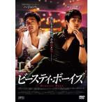 ビースティ・ボーイズ (DVD) 綺麗 中古