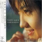 WHITE ALBUM 中古