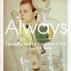 Thames Valley Leather Club and Other Stories 中古
