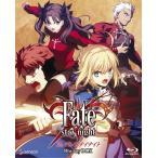 Fate/stay night Blu-ray BOX (期間限定生産) 綺麗 中古